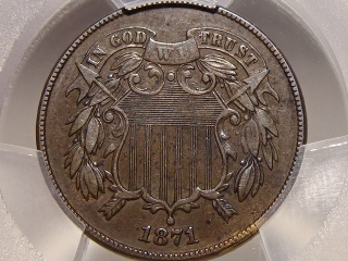 1871 Two Cent Piece XF45 PCGS